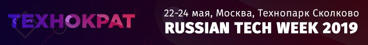 RUSSIAN TECH WEEK – 2019